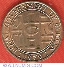 Image #1 of 5 Chhertum 1979