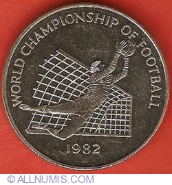 1 Dollar 1982 - World Championship of Football