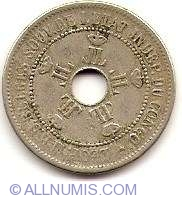 Image #1 of 10 Centimes 1908
