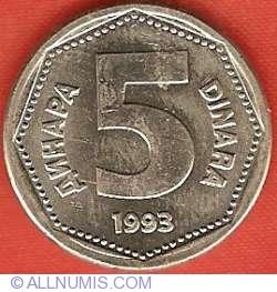 Image #2 of 5 Dinara 1993