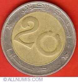 Image #1 of 20 Dinars 1992 (AH1413)