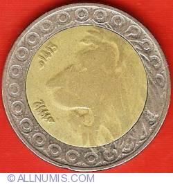 Imaginea #2 a 20 Dinars 1992 (AH1413)