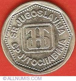 Image #1 of 10 Dinara 1993