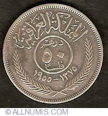Image #2 of 50 Fils 1955