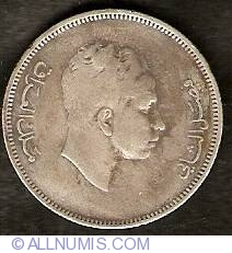 Image #1 of 50 Fils 1955