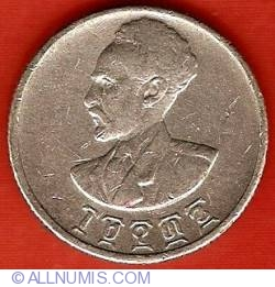 Imaginea #1 a 50 Cents 1944 (EE1936)