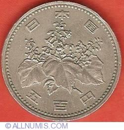 Image #1 of 500 Yen 1982