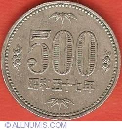 Image #2 of 500 Yen 1982