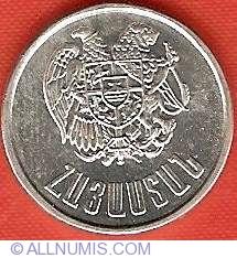 Image #1 of 20 Luma 1994