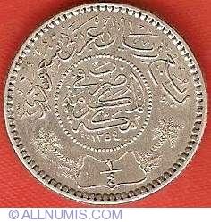 Imaginea #2 a 1/4 Riyal 1935 (AH 1354)