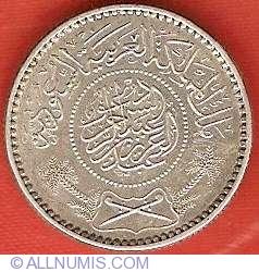 Imaginea #1 a 1/4 Riyal 1935 (AH 1354)