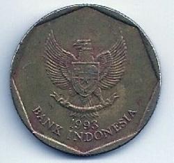 Imaginea #1 a 100 Rupiah 1993