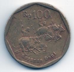 Imaginea #2 a 100 Rupiah 1993