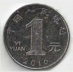 Imaginea #2 a 1 Yuan 2016