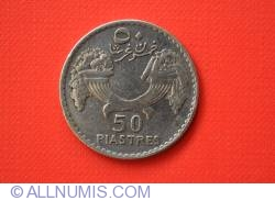 Image #2 of 50 Piastres 1929