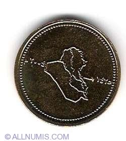 Imaginea #1 a 50 Dinars 2004 (AH 1425)