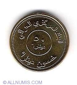 Imaginea #2 a 50 Dinars 2004 (AH 1425)