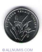 1 Jiao 2005