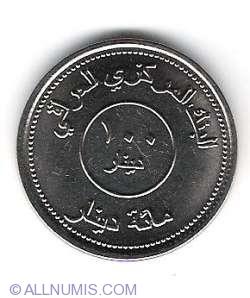 Imaginea #2 a 100 Dinars 2004 (AH 1425)