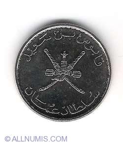 25 Baisa 2008 (AH 1428)