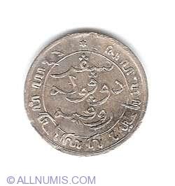 Image #2 of 1/20 Gulden 1855
