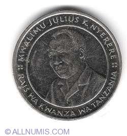 Image #2 of 10 Shilingi 1992