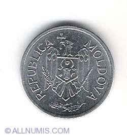 Image #2 of 25 Bani 2005
