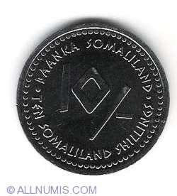 Imaginea #2 a 10 Shillings 2006 Sagetator