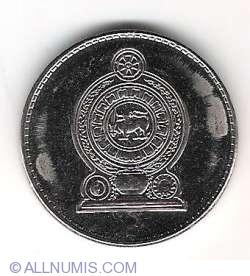 Image #2 of 1 Rupee 2004