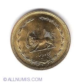 Imaginea #2 a 50 Dinar 1979 (SH 1358)