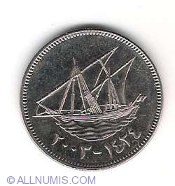 Image #1 of 50 Fils 2003 1424(AH 1424)