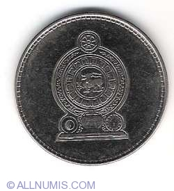 Image #2 of 2 Rupees 2005
