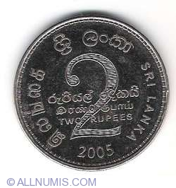 Image #1 of 2 Rupees 2005