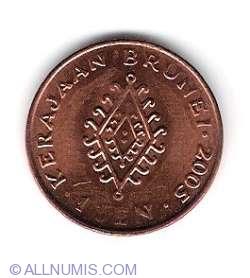 Image #1 of 1 Sen 2005