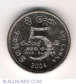 Image #1 of 5 Rupees 2004