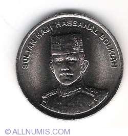 Image #2 of 20 Sen 2005