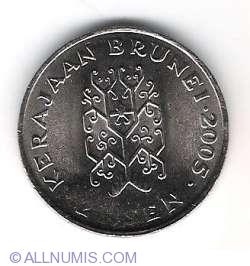 Image #1 of 20 Sen 2005