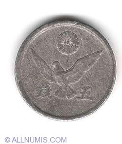 5 Sen 1946