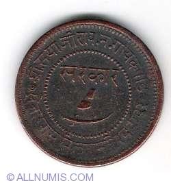 Image #2 of 1 Paisa 1892 (VS 1949)