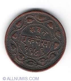 Image #1 of 1 Paisa 1892 (VS 1949)