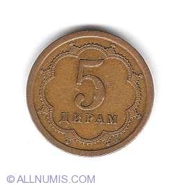 Image #2 of 5 Drams 2006