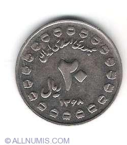 Image #1 of 20 Rials 1989