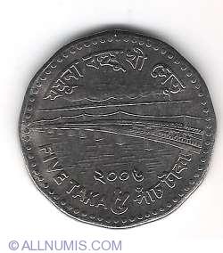 Image #1 of 5 Taka 2006