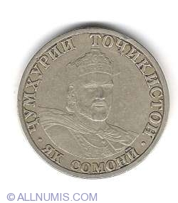 Image #2 of 1 Somoni 2001