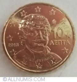 10 Euro Cent 2013
