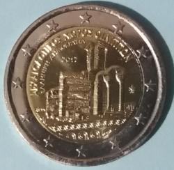 Image #2 of 2 Euro 2017 - Archeological Site of Philippi