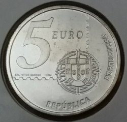 Image #1 of 5 Euro 2003 - First Portuguese Stamp