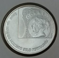 Image #2 of 5 Euro 2003 - First Portuguese Stamp