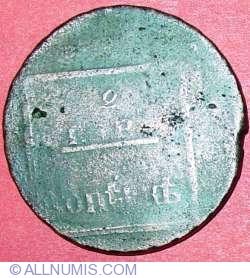 Image #2 of [ERROR] 2 Para 3 Kopieki 1771