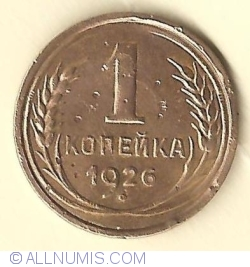 1 Kopek 1926